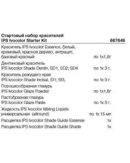 667649 IPS Ivocolor Starter Kit