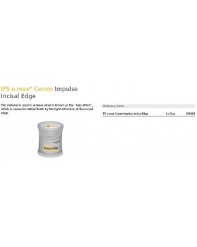 IPS e.max Ceram Impulse Incisal Edge 20г. (шт.)