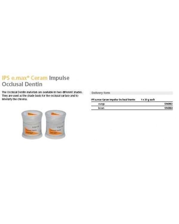 IPS e.max Ceram ocll дентин коричневый (шт.)