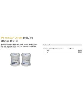 IPS e.max Ceram Special Incisal (Реж. край) серый 20 гр. (шт.)