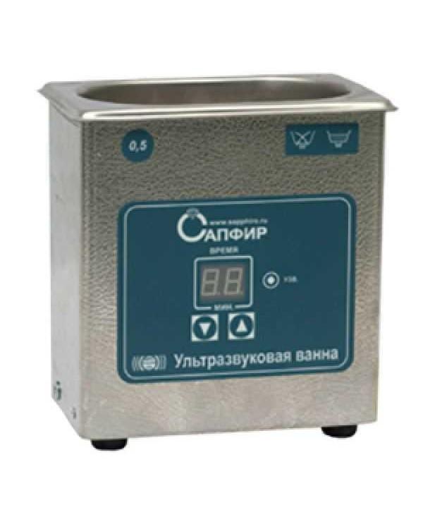 Сапфир 3404 - ультразвуковая ванна без нагрева 0,5 л