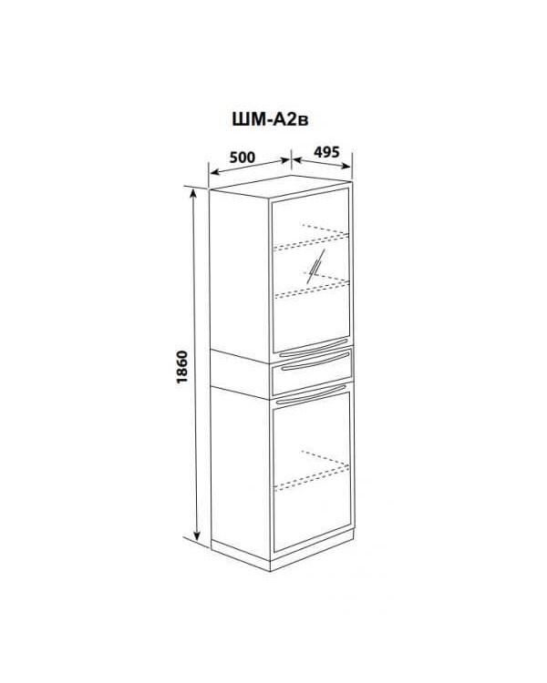 ШМ-А2в - шкаф одностворчатый 2 дверцы металл (3 полки) и 1 выдвижной ящик 1860х500х495 мм