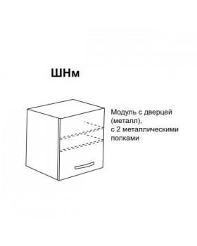 ШНм - шкаф навесной с дверцей из металла, с 2 полками 600х500х330 мм