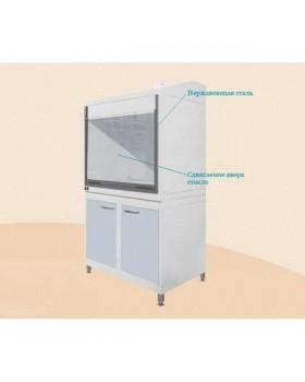 ШВ - шкаф лабораторный с вытяжкой, 1000 мм