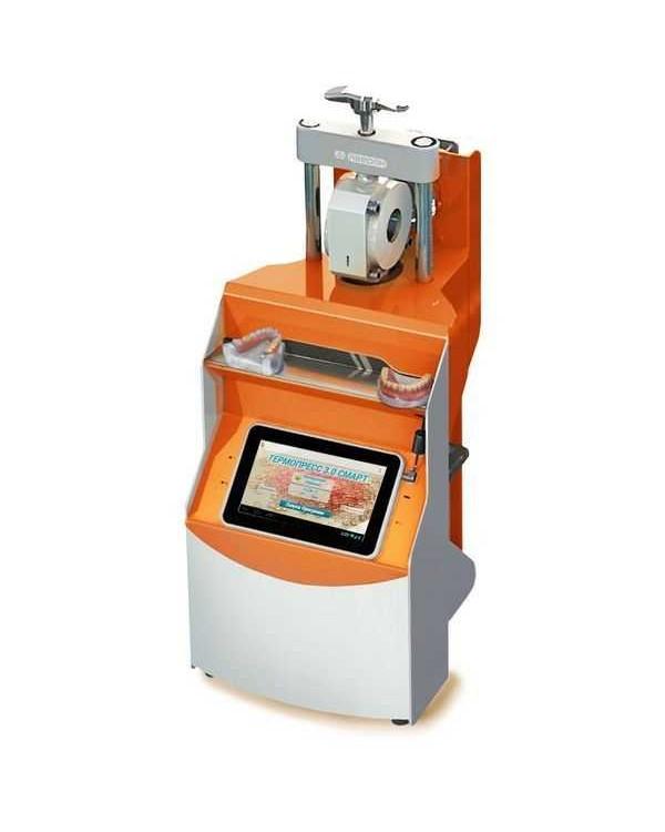 ТЕРМОПРЕСС 3.0 СМАРТ - аппарат для изготовления пластиночных протезов методом термолитьевого прессования