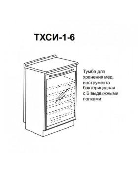 ТХСИ-1-6 - тумба для хранения мед. инструмента (бактерицидная) с 6 выдвижными полками, лампой Philips, дверь с прозрачным стеклом в металлическом обрамлении