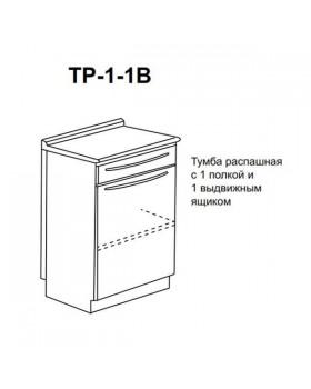 ТР-1-1В - тумба распашная с одной полкой и одним выдвижным ящиком 850х500х600 мм