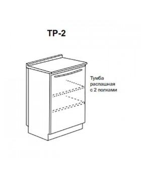 ТР-2 - тумба распашная с двумя полками 850х500х600 мм