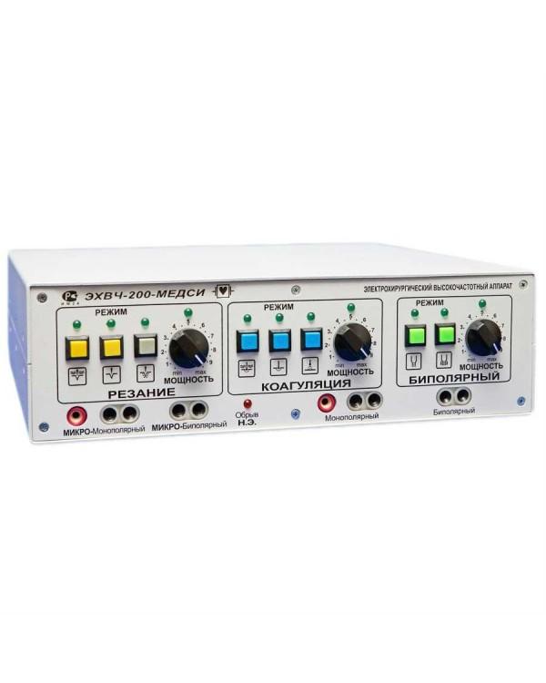 ЭХВЧ-200-МЕДСИ (МОНО-БИ с предустановкой) - высокочастотный электрохирургический аппарат, электрокоагулятор