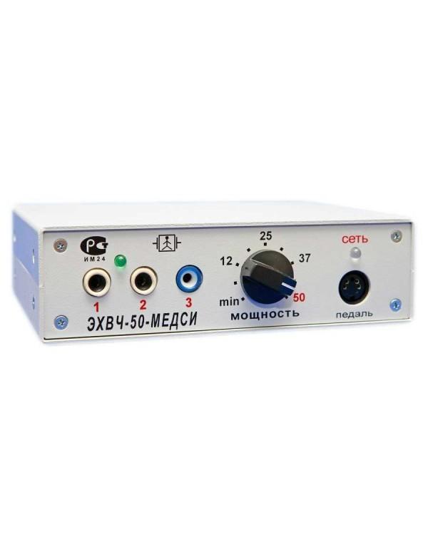 ЭХВЧ-50-МЕДСИ (ФУЛЬГУРАТОР) - высокочастотный электрохирургический аппарат, электрокоагулятор