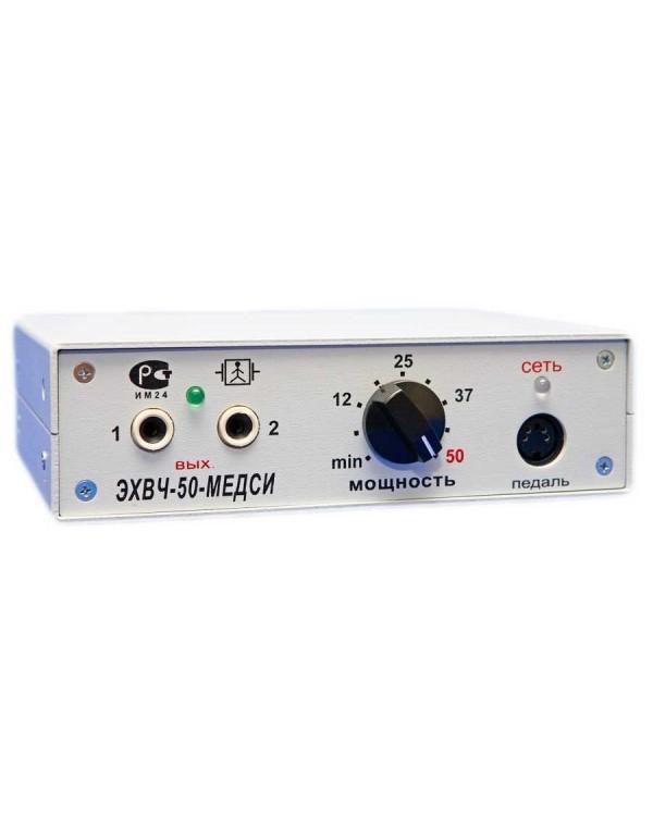 ЭХВЧ-50-МЕДСИ - высокочастотный электрохирургический аппарат, электрокоагулятор
