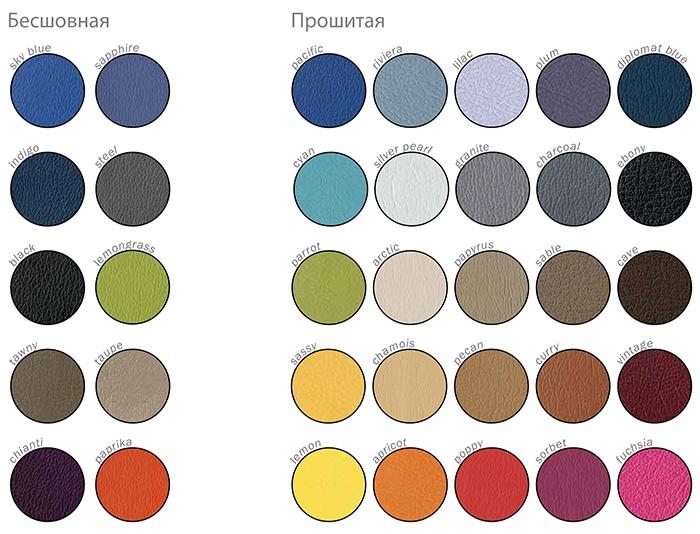 adec-500-colors